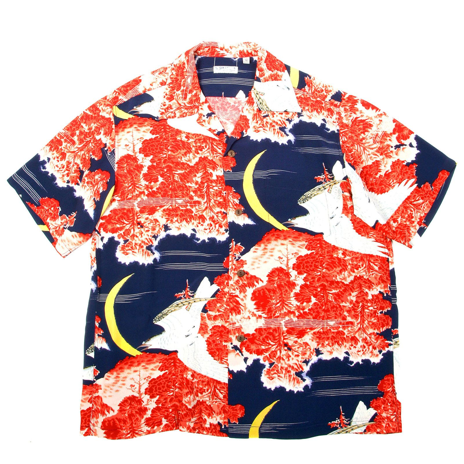 c7e3be29 Get that special look for your special time during the summer with this  amazing mens navy shirt. Buy the Hawaiian shirt by Sun Surf now at Togged  now!