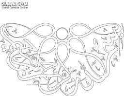 bismillahirrahmanirrahim ile ilgili g rsel sonucu bismillah pinterest arabische schrift. Black Bedroom Furniture Sets. Home Design Ideas