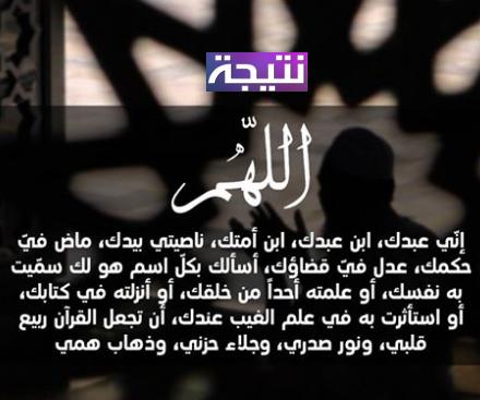 دعاء فك الكرب والهم Blog Posts Blog Incoming Call Screenshot