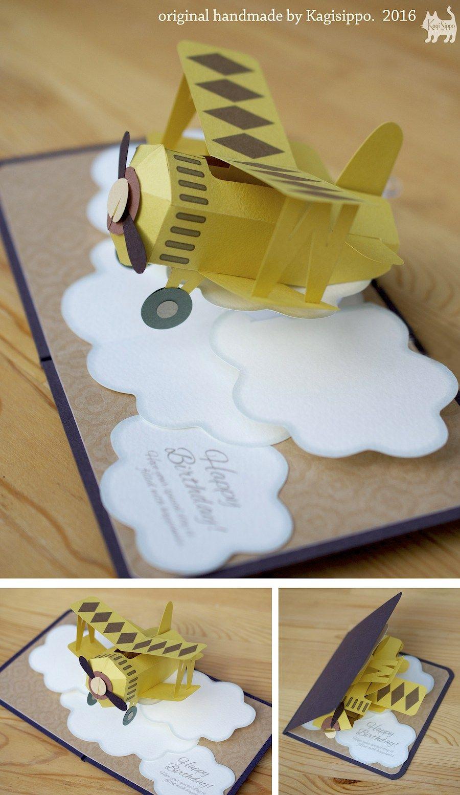 Pop Up Card Yellow Biplane Original Handmade By Kagisippo 2016 Pop Up Card Templates Pop Up Cards Paper Pop