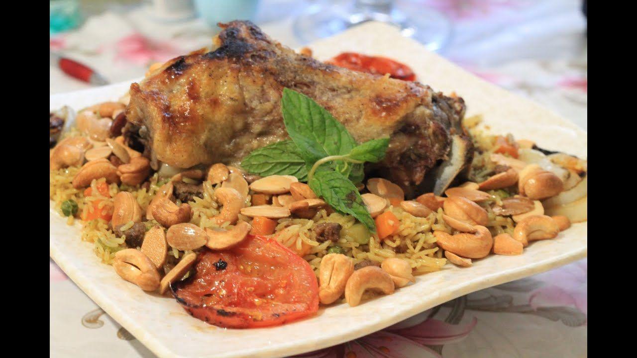رقبة خروف مطبوخة على البخار طريقة سهلة و شهية Youtube Food Chicken Turkey