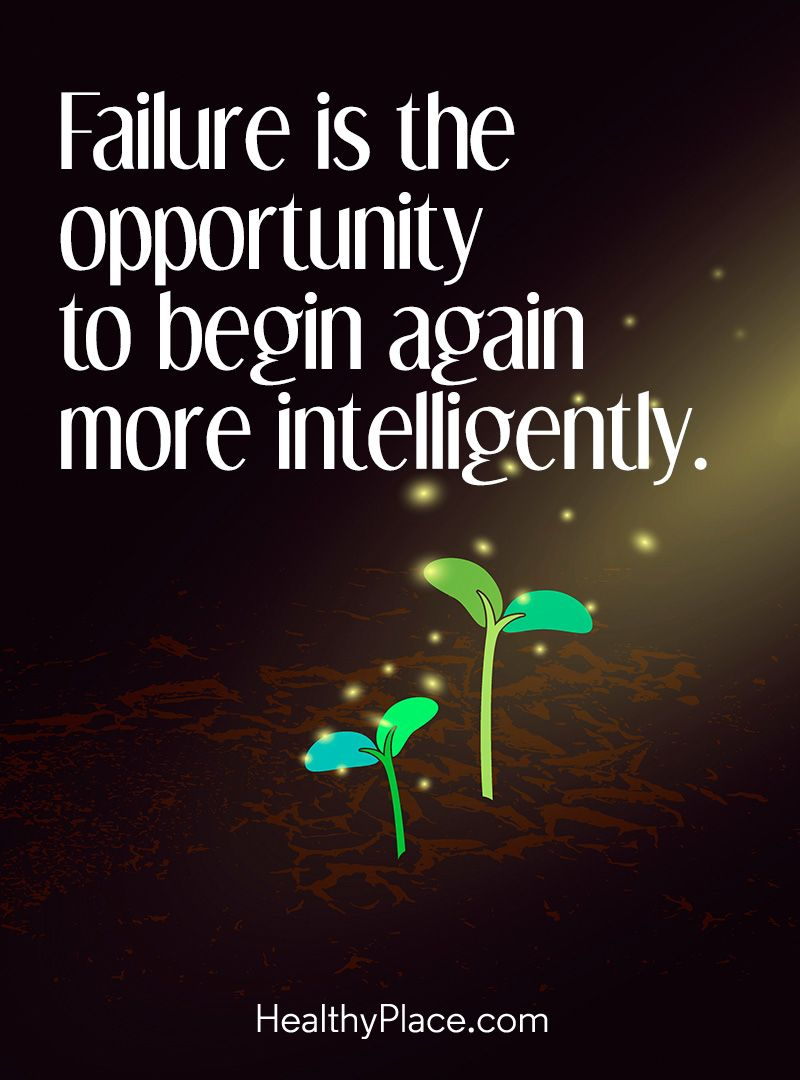 Positive Quote Positive Quote Failure Is The Opportunity To Being Again More