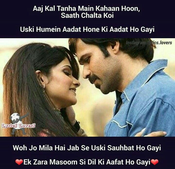 Songs To Dedicate To Your Girlfriend Bollywood - So, to