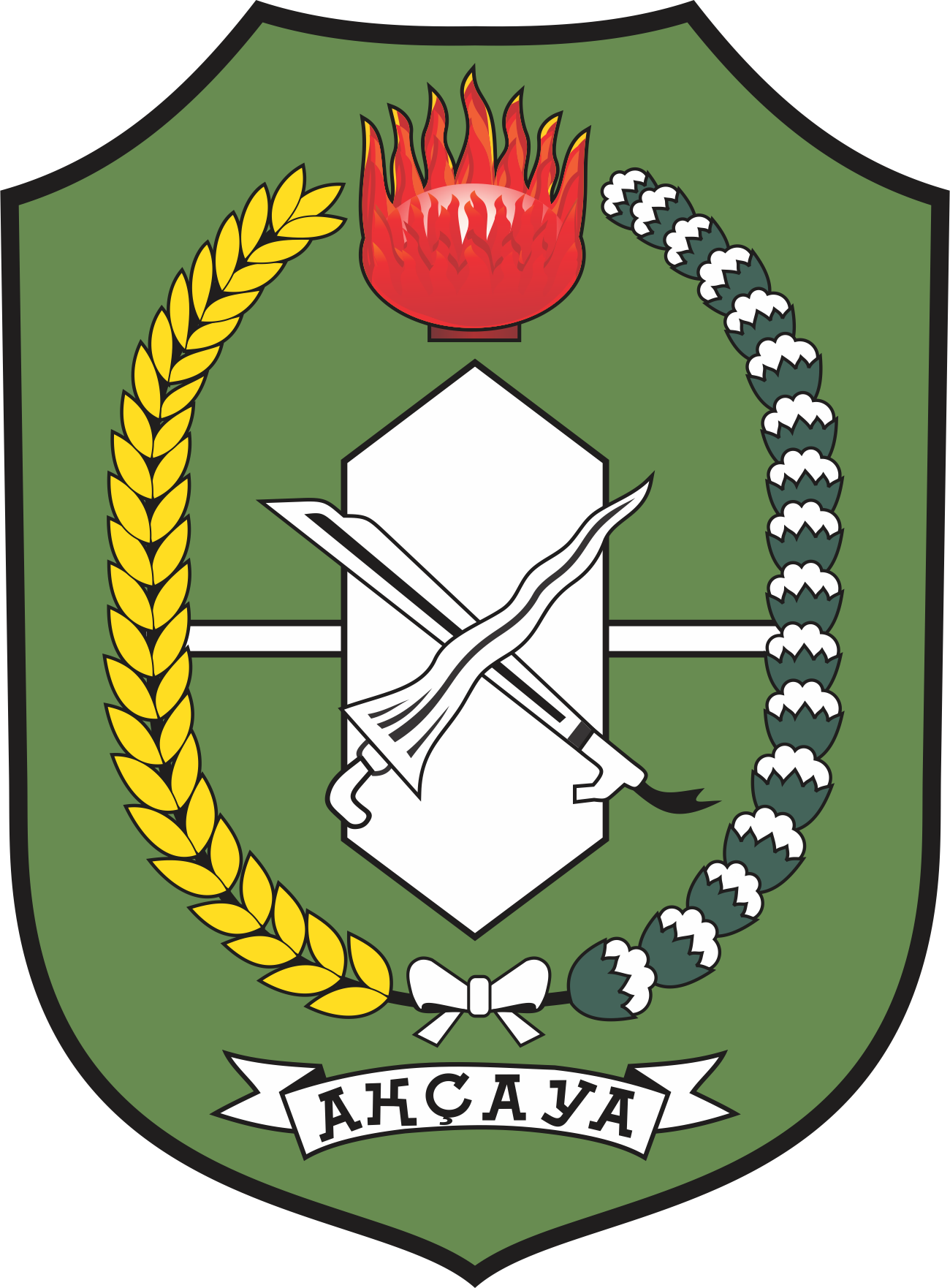 Logo Provinsi Kalimantan Barat Vector Ai Cdr Eps Png Di 2020