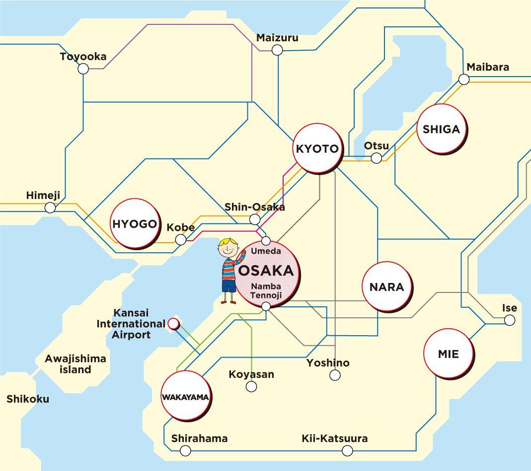 TRAVELLING AROUND KANSAI | PLAN | OSAKA INFO -Osaka Visitors\' Guide ...
