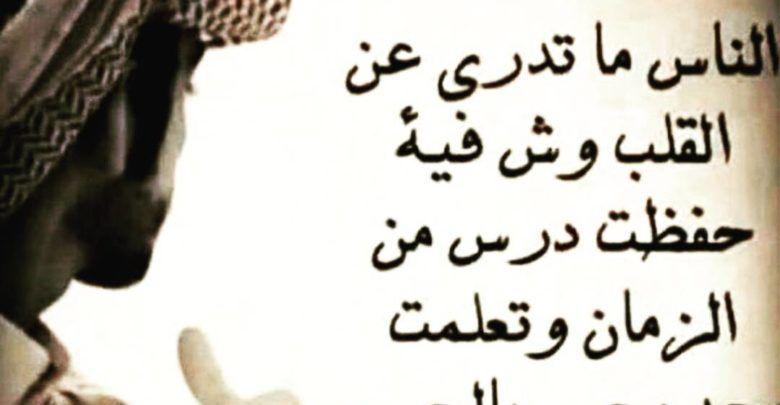 خواطر عن الحياة السعيدة ستدلك على الطريق الصحيح للعيش سعيدا Calligraphy Arabic Calligraphy