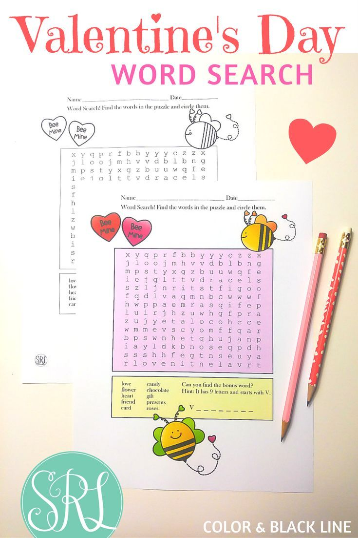 Valentine Word Search - Valentine\'s Day Worksheet for Kindergarten + ...