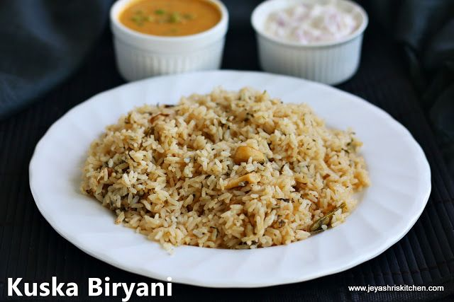 Kuska Biryani Recipe Biryani Recipe Biryani Recipes