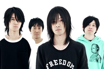 Bump of Chicken! Another great Japanese band!!