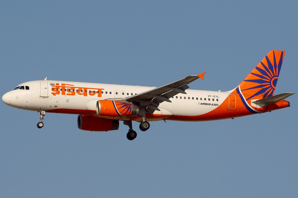 Airbus A320 231 Indian Airlines An1470949 Indian Airlines Wikipedia Air Carrier Airlines Human Traffic
