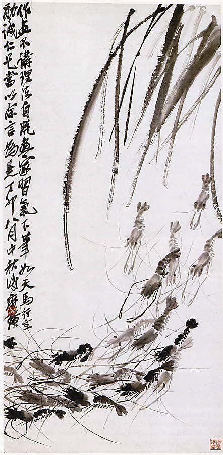 Shrimp Qi Baishi Chinese 1864 1957 중국화