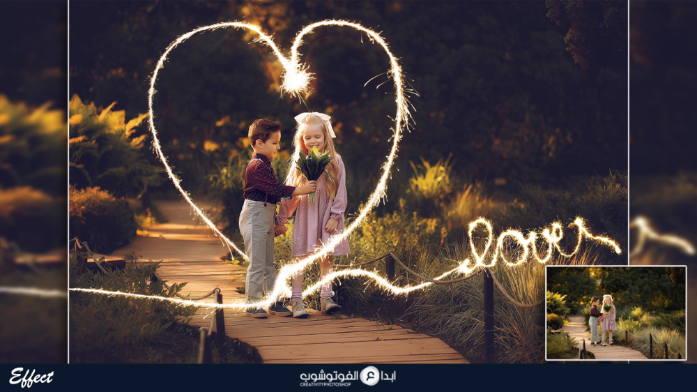 Download Long Exposure Sparkler Photoshop Overlays Jpg Free Photoshop Overlays Free Overlays Sparklers