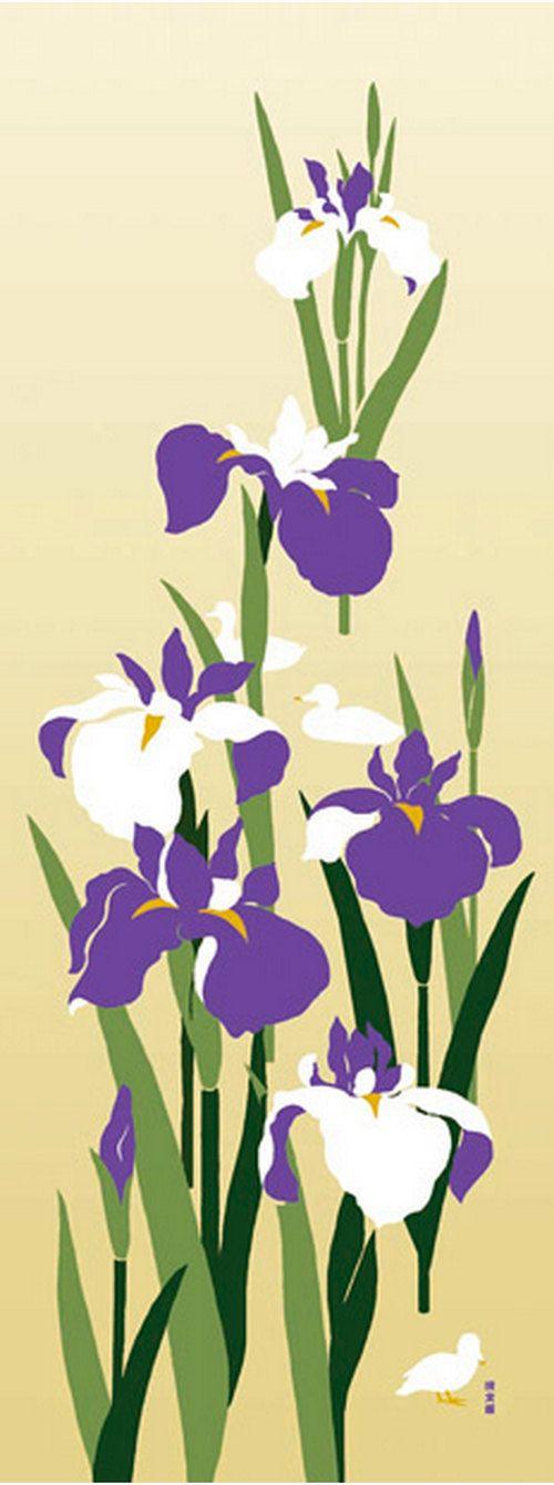 Japanese Tenugui Fabric, Iris Flower & Bird, Hand Dyed Fabric ...