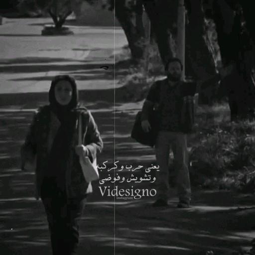 الحب في زمن الحرب Video Karma Quotes Phone Wallpaper Images Cool Words