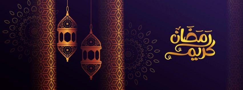 موعد وتوقيت عرض مسلسل شوارع الشام العتيقة على قناة سوريا دراما رمضان 2019 Neon Signs Neon