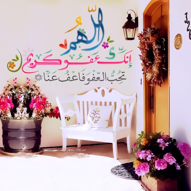 دعاء رمضان كريم مكتوب