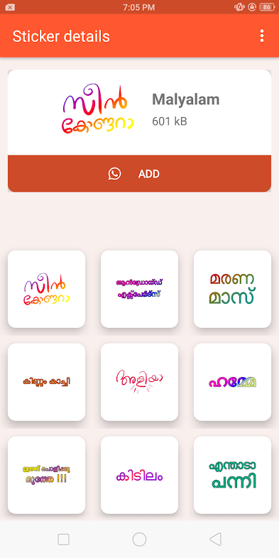 Get amazing Malayalam stickers in your device with Malayalam