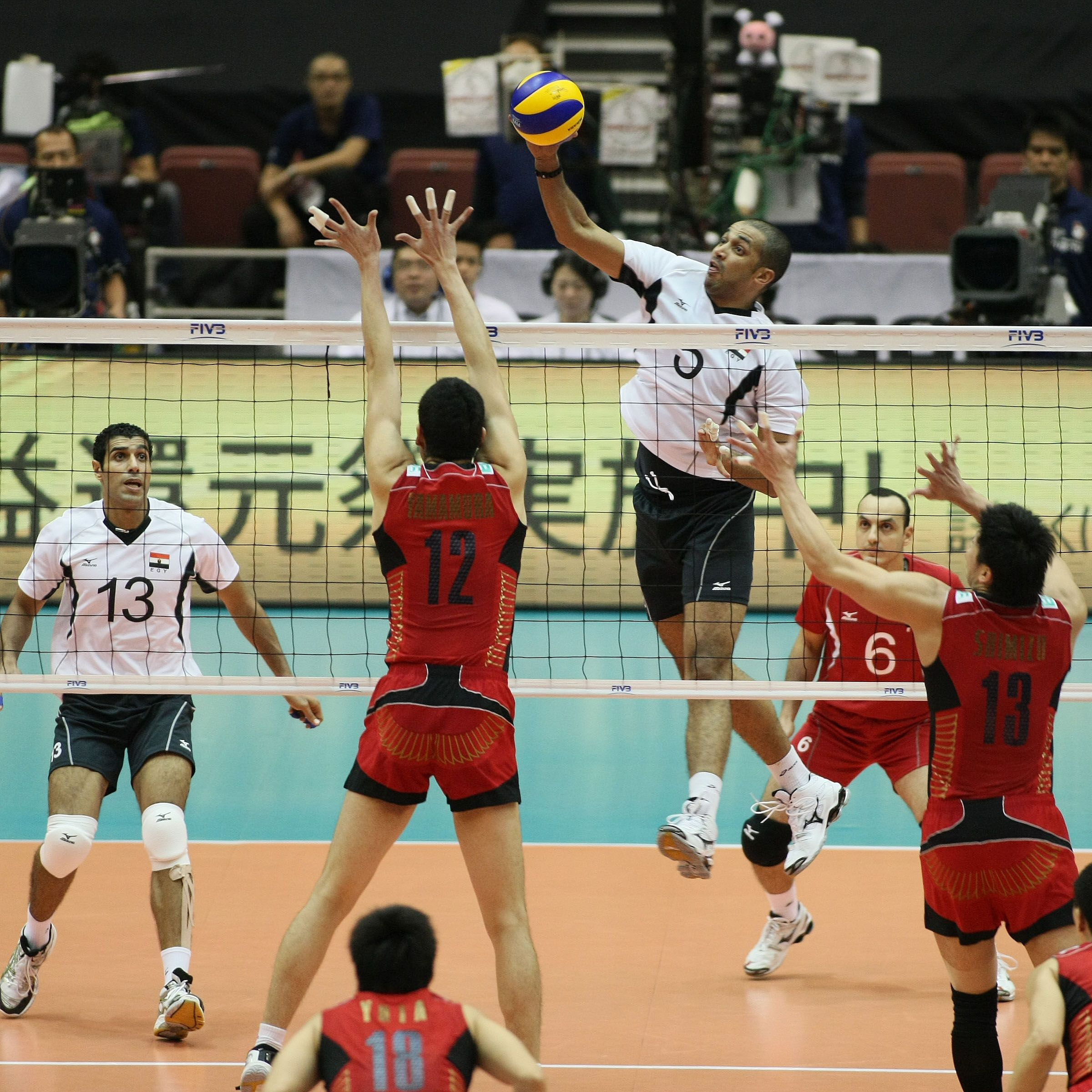 Ahmed Abdellatif Spikes For Egypt With Kota Yamamura Attempting A Single Block Kota Volleyball Men