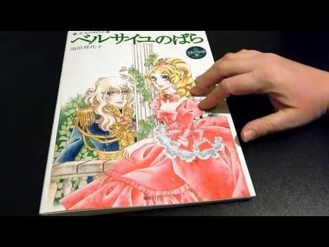 Coloring Book Flip Through