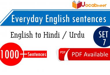 English to Hindi sentences with translation set 7 PDF