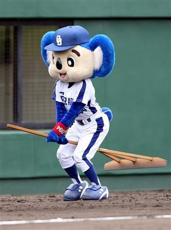 Sports おしゃれまとめの人気アイデア Pinterest Yuko Letz 球団
