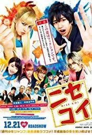 Nonton Anime Nisekoi Live Action Subtitle Indonesia
