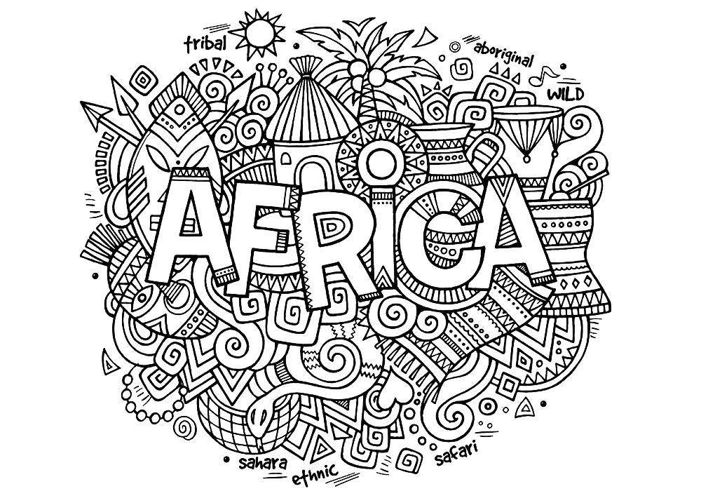 Раскраска антистресс -Африка. Скачать антистресс ...
