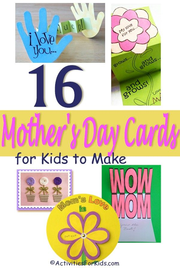Mother 39 s day cards ideas for teachers activities and cards for Mothers day cards from preschoolers