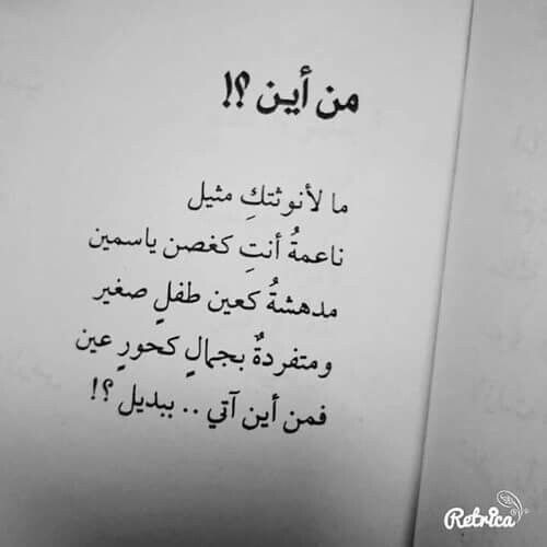 بالضبط 100 الله يديمك لي ويرزقني قربك بحلاله يا رب Book Qoutes Quotes Poetry Quotes