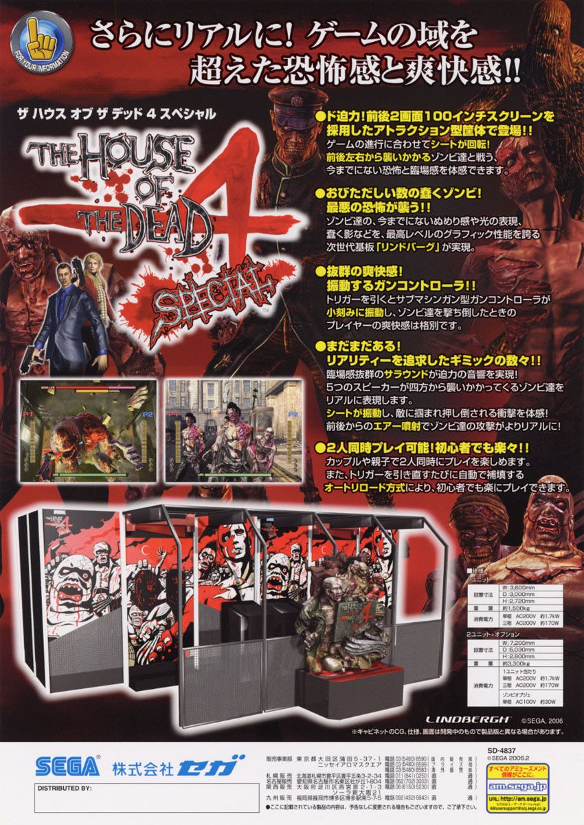 The House Of The Dead 4 Special Sega Flyer Arcade