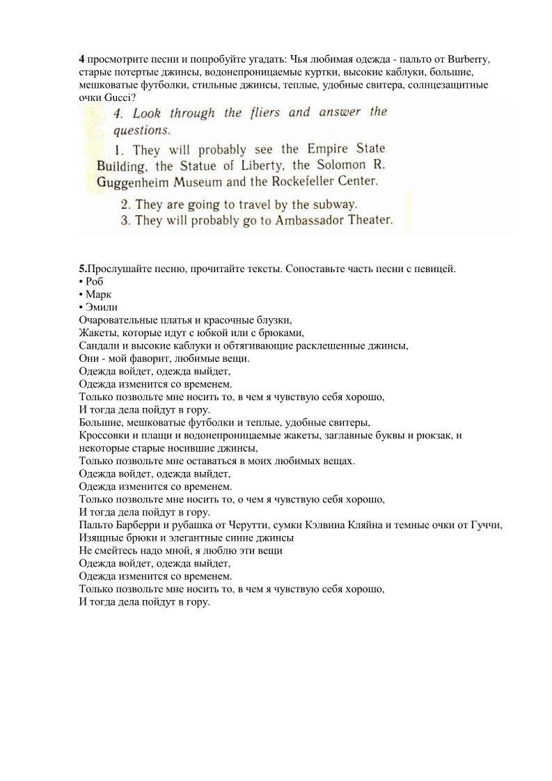 Читать английский язык 9 класс ваулина без скачивания