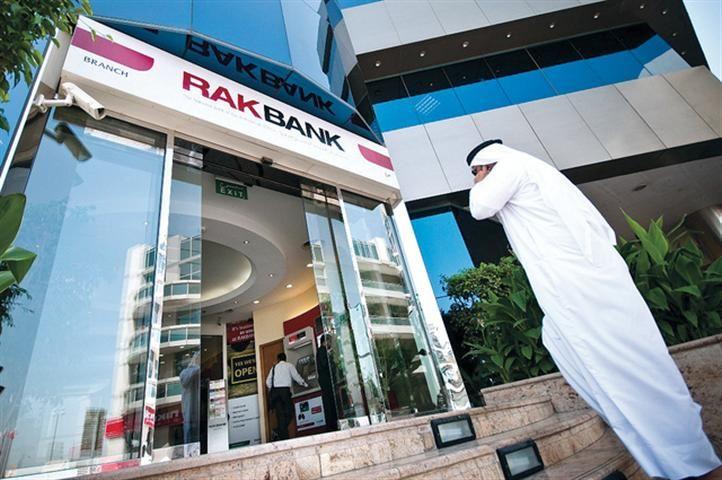 رأس الخيمة الوطني أول بنك إماراتى يحصل على الآيزو Iso 9001 Banking Services Profit