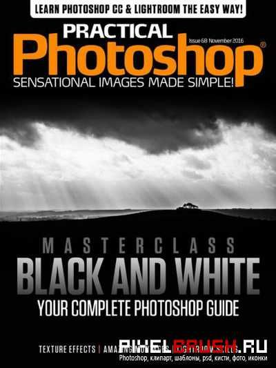 Pdf magazine practical photoshop