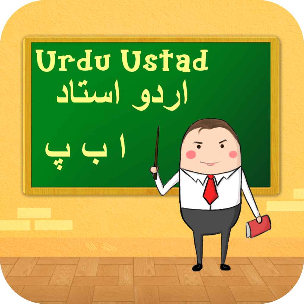 Urdu Ustad Makes Learning Urdu Alphabets Fun For Kids