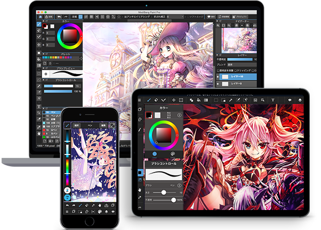 Medibang Paint The Official Site For Medibang Paint The Free
