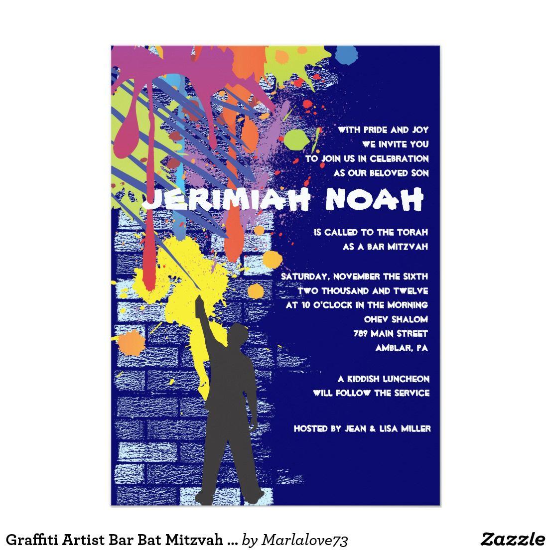 graffiti artist bar bat mitzvah invitation bar mitzvah invites