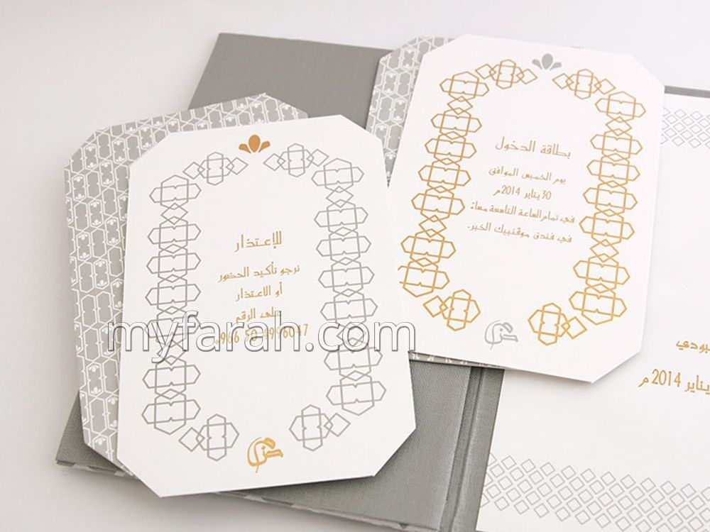 Wedding invitations design by louma httpmyfarahvendors an atelier of exclusive custom design of wedding invitations and stationery design by louma will guide you and make sure your invites are unique stopboris Choice Image