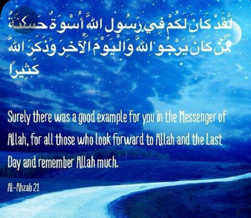 Pin By Aljannah On القران الكريم Quran In 2020 Islamic Quotes Quotes Remember