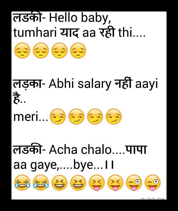 Hindi Funny Quotes Latest Funny Jokes Couple Quotes Funny
