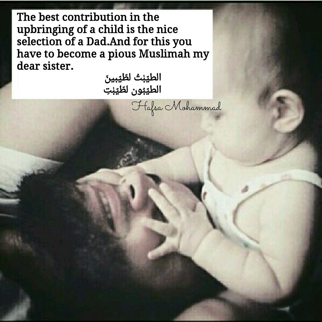 Pious Me for A Pious Husband for my Children
