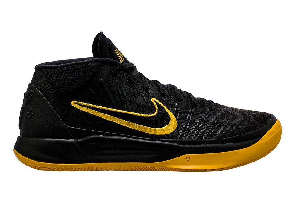 Nike Kobe Ad Lakers Black Mamba Jersey Sneakernews Com Black Mamba Nike Mamba