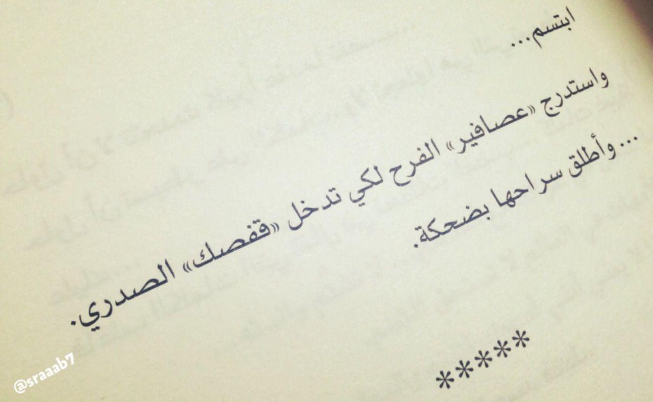 هـتان Photo Tattoo Quotes Photo Arabic Calligraphy