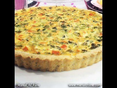 تارت الجبن منال العالم Recipes Food Special Recipes