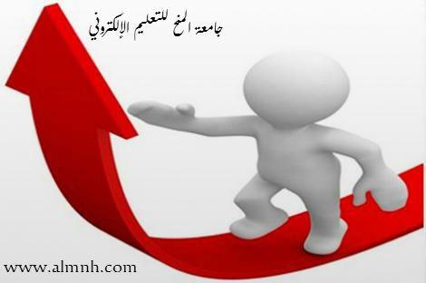 الهمة العالية وتحقيق الهدف جامعة المنح للتعليم الإلكتروني Youtube Subscribers Youtube Views Social Media Roi