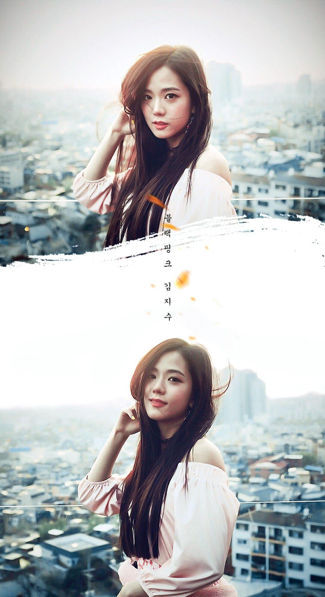 Jisoo Blackpink wallpaper/lockscreen Gadis korea
