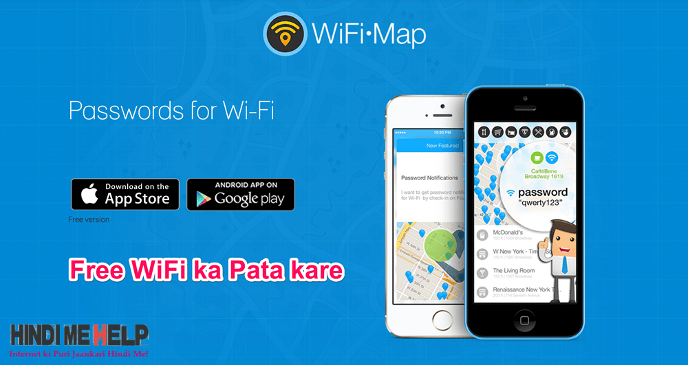 Free WiFi Or Password Pata Kare Mobile Me WiFi Map HMHpe - Wifi map software