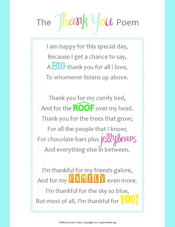 The Thank You Poem..change whomever to God | First Grade ...