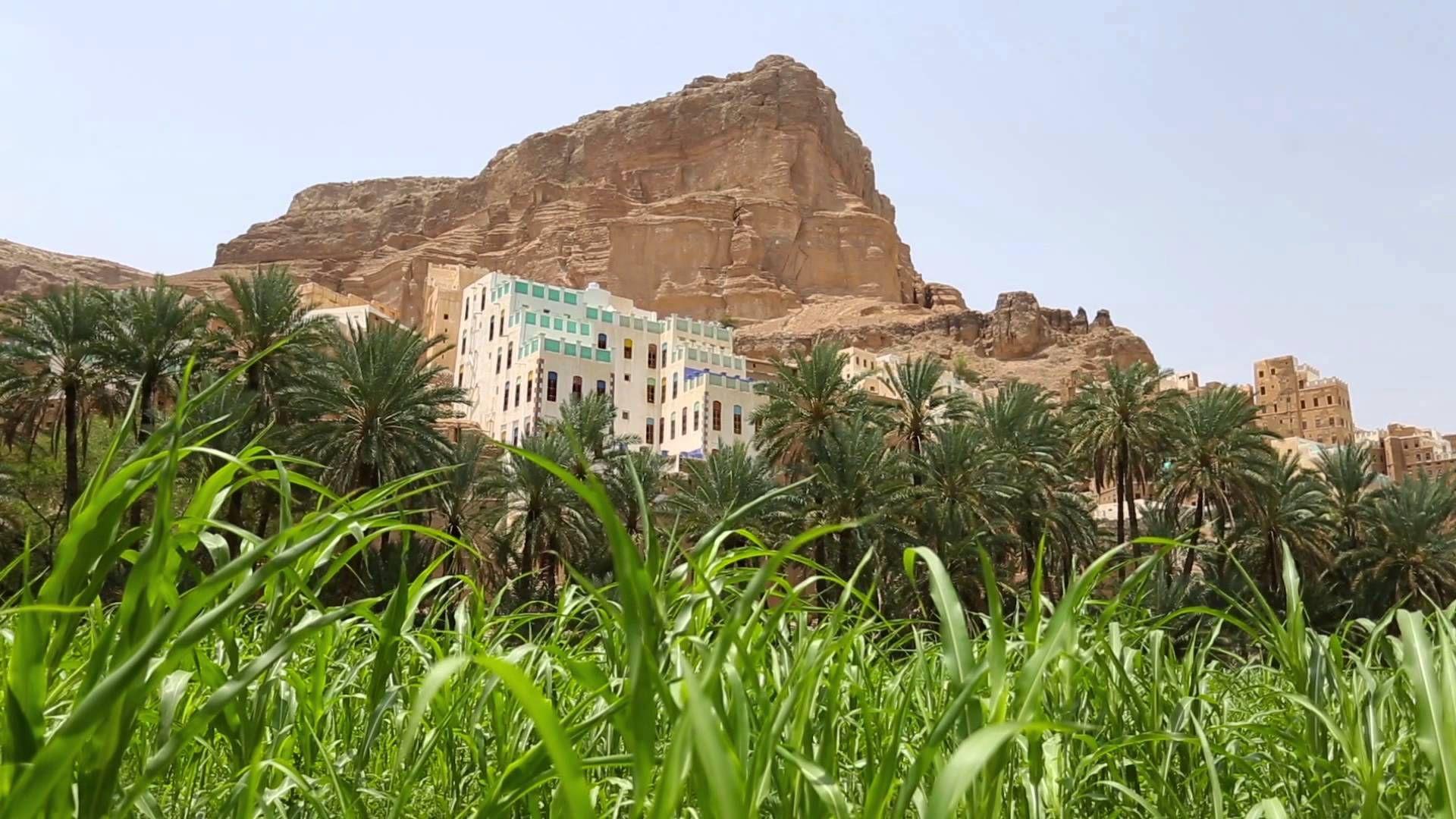 حضرموت حضارة Hadramout Civilization Monument Valley Natural Landmarks Monument