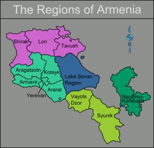 Map showing the regions of Armenia Shirak Lori Tavush Aragatsotn