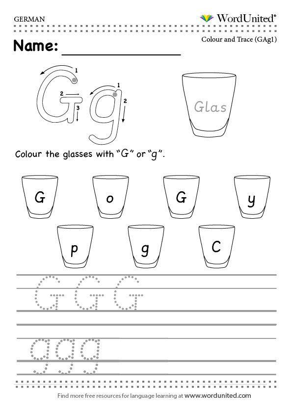Read And Write The German Alphabet  Wordunited FreeWorksheet
